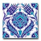 Single Tiles 20cmx20cm